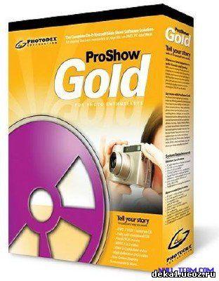 Portable Photodex ProShow Gold 4.0.2542
