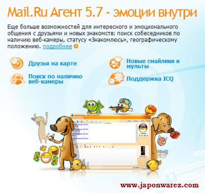 Mail.Ru Агент 5.7 Build 3742 Beta