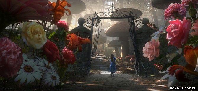 Алиса в стране чудес (аудиокнига)