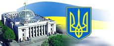 закон,Налоговый кодекс Украины от 02.12.2010